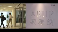 What's it like being a graduate in Arup East Asia?