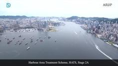 Harbour area treatment scheme (HATS) stage 2A