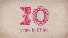 Celebrating 30 years in China