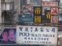 Multilingual Hong Kong