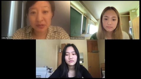 Thumbnail for entry ASM 4/26/21 -  Cathy Park Hong