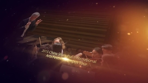 Thumbnail for entry Music Tour to China 2015