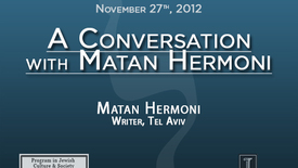Thumbnail for entry An Evening with Matan Hermoni