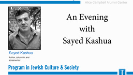 Thumbnail for entry An Evening with Sayed Kashua