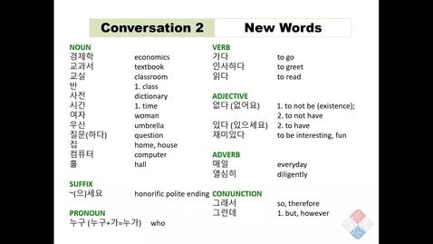 Thumbnail for entry KOR 201- Lesson 3 C2 New Words
