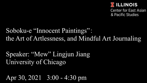 """Thumbnail for entry Soboku-e """"Innocent Paintings,"""" the Art of Artlessness, and Mindful Art Journaling"""