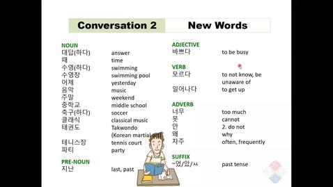 Thumbnail for entry KOR 201-Lesson 6 C2 New Words