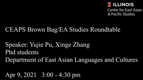 Thumbnail for entry CEAPS Brown Bag EA Studies Roundtable