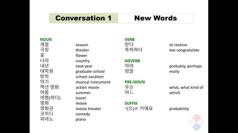 Thumbnail for entry KOR 201-Lesson 7 C1 New Words