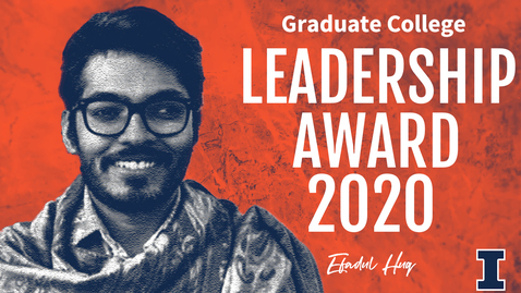 Thumbnail for entry 2020 Leadership Award Winners