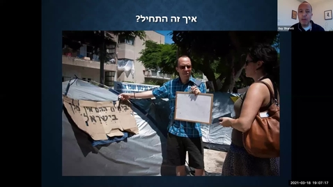 Thumbnail for entry Text and the City: A Hebrew lesson through the Walls of Tel Aviv