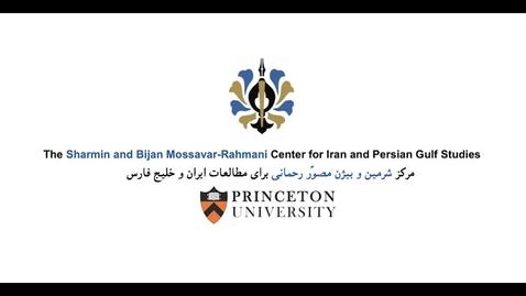 Thumbnail for entry Celebrating Ahmad Ashraf: Lifetime Contribution to Iranian Studies