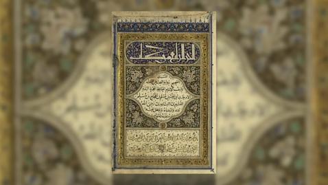 Thumbnail for entry A.S. Yahuda & Islamic Manuscripts: A Symposium