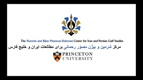 Thumbnail for entry Book Talk Webinar: Women in Place: The Politics of Gender Segregation in Iran