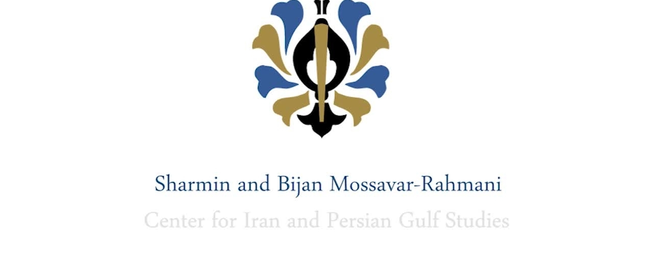 Saudi Arabia and Iran: Building Understanding for Improved Ties