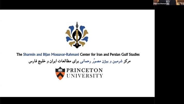 Feeding Iran : Shi`i Families and the Making of the Islamic Republic