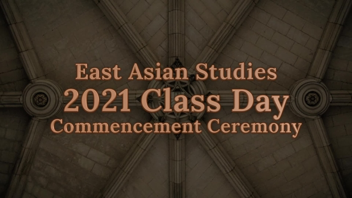 EAS 2021 Class Day Event Recording