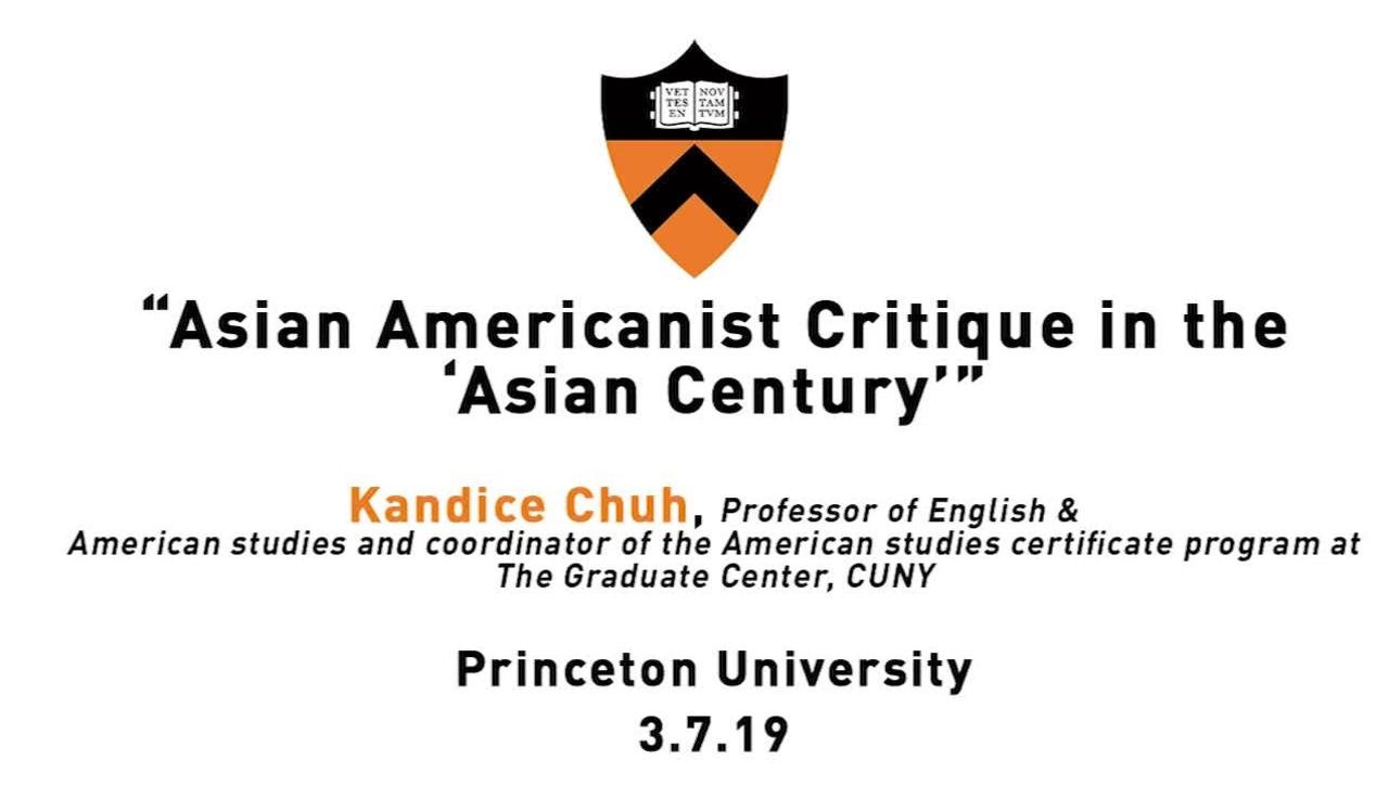 Asian American Studies Lecture Series: Kandice Chuh