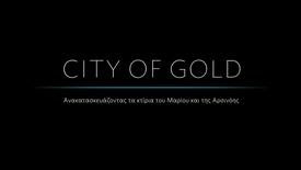 City of Gold: Ανακατασκευάζοντας τα κτίρια του Μαρίου και της Αρσινόης