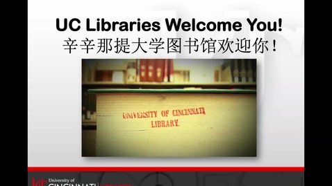 Thumbnail for entry UC and CQU Libraries Introduction