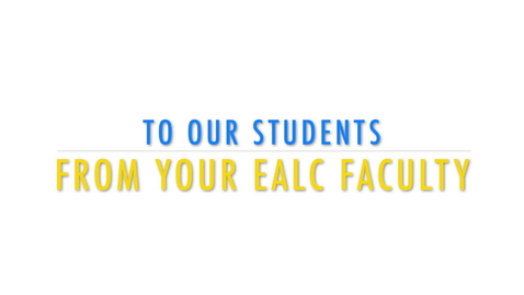 Thumbnail for entry To the Class of 2020 - from your EALC Faculty