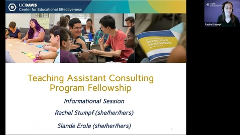 Thumbnail for entry Information Session:  Teaching Assistant Consultant Fellows Program