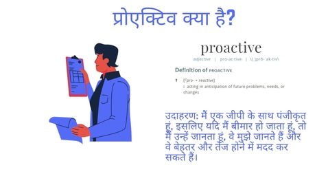 Thumbnail for entry 21-22: The Uni Doctor - proactive healthcare (Hindi)