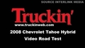 2008 Chevrolet Tahoe Hybrid First Drive