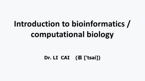 Thumbnail for entry Cai Bioinformatics 1115 2013