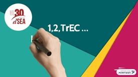 Thumbnail for entry 1 2 TrEC...il tuo futuro è oggi