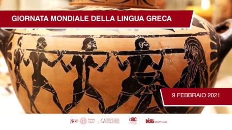 Thumbnail for entry Evento | Giornata mondiale della lingua greca 2021