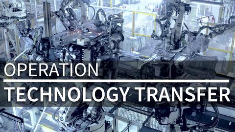Operation Tech Transfer