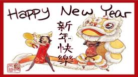 Thumbnail for entry Chinese New Year Final