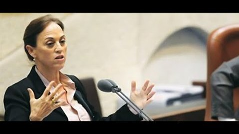 Thumbnail for entry Ruth Calderon, Knesset Inaugural Speech with Talmud Exposition