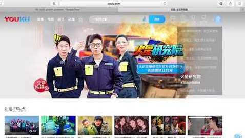 Thumbnail for entry ISS China Censorship in Social Media