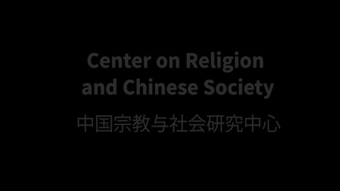 Thumbnail for entry Video: Interview with Pastor Wang Yi 10-7-15