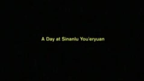 Thumbnail for entry Sinanlu You-eryuan-China.wmv