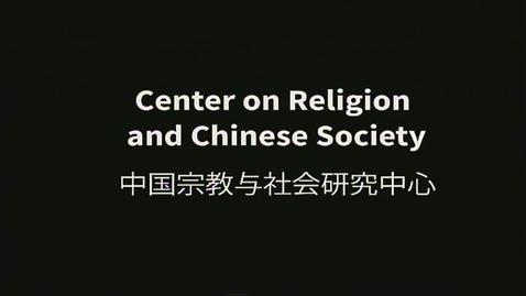 "Thumbnail for entry Wang Yuting. ""Soul Searching among Chinese Expatriates in Dubai"""