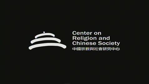 普度众声 CRCS Forum: 刘澎 Liu Peng 04-13-2018