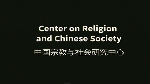 Thumbnail for entry Stephan N. Kory, Transmission and Transition: The Incorporation and Transformation of Medieval Chinese Divination in Early Japan