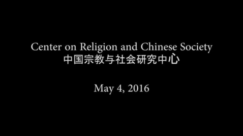 May 4 2016 conference